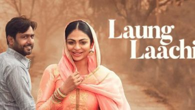 Photo of Laung Laachi Mp3 Song Download Pagalworld in HD 320kbps Free