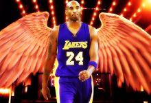 Photo of RIP Kobe Bryant: 5 Things That Made Him a Real Life Superhero