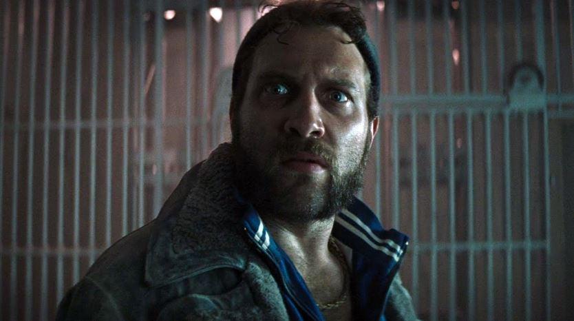 How Birds of Prey Ending Sets Up a Sequel & The Suicide Squad