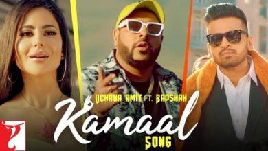 Kamal Hai Song Download Mp4