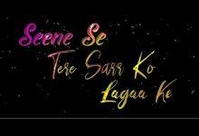 Photo of Seene Se Tere Sarko Lagake Mp3 Download in High Definition [HD]