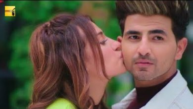Photo of Tere Mere Rishte Nu Mp3 Song Download in High Definition [HD] Audio