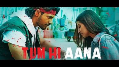 Photo of Tum Hi Aana Ringtone Download Mp3 320kbps For Android and iOS