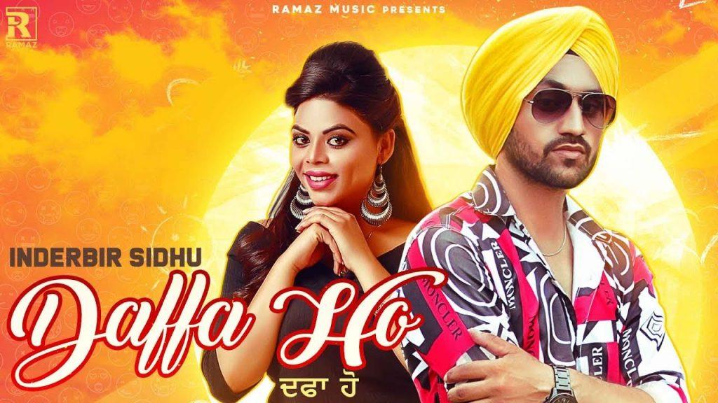 Dafa Ho Song Download Pagalworld Inderbir Sidhu Jasmeen Akhtar