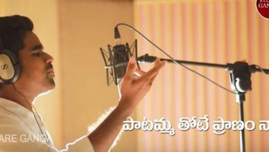 Photo of Patammathone Pranam Mp3 Song Download in HD For Free