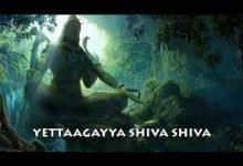 Photo of Daya Chudu Shiva Shiva Mp3 Song Download Aatagadhara Siva
