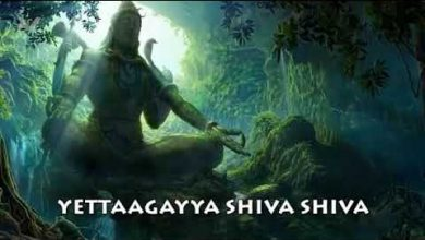Photo of Daya Chudu Shiva Shiva Mp3 Song Download Aatagadhara Siva