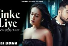 Photo of Jinke Liye Mp3 Song Download Pagalworld Neha Kakkar's Song 2020