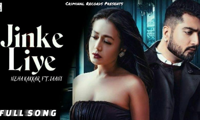 Jinke Liye Mp3 Song Download Pagalworld Neha Kakkar S Song 2020