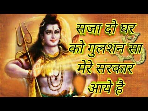 Mere Sarkar Aaye Hai Mp3 Song Download Saja Do Ghar Ko Gulshan Sa