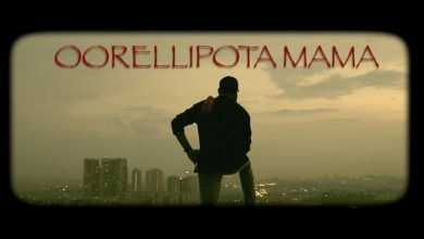 Photo of Oorellipota Mama Mp3 Song Download | Ram Miryala Full Song