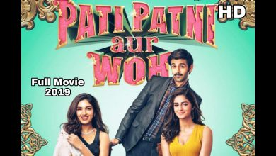 Photo of Pati Patni Aur Woh Full Movie Watch Online Or Download For Free