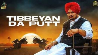 Photo of Tibbeyan Da Putt Mp3 Download Djpunjab | Sidhu Moose Wala