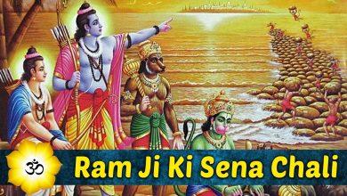 Ram Ji Ki Sena Chali Mp3 Download