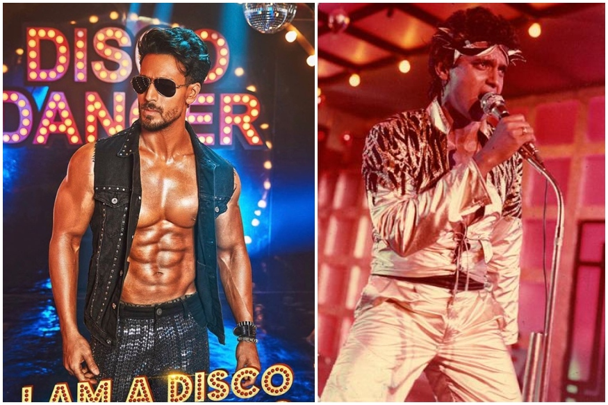 I Am A Disco Dancer 2.0 Song Download Pagalworld