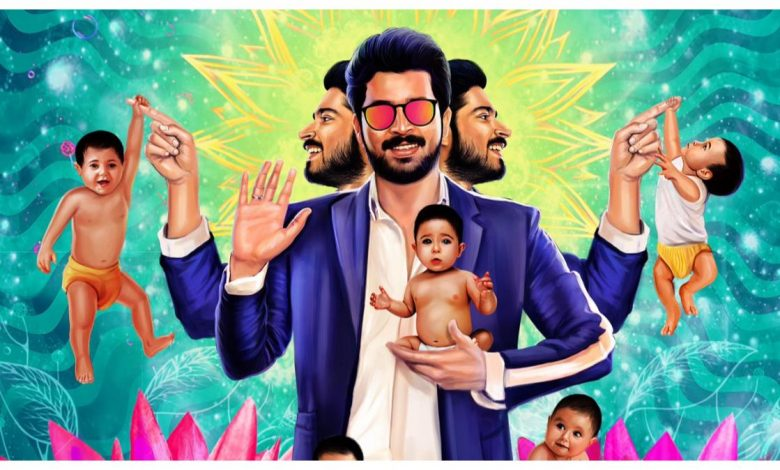 Dharala Prabhu Full Movie Download