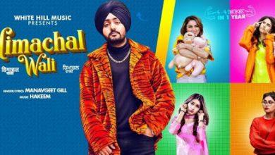 Himachal Wali Song Download Mp3 Mr Jatt