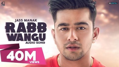 Rabb Wangu Mp3 Song Download
