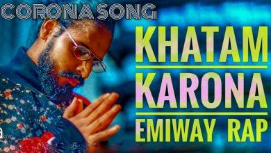 Photo of Karona Song Download Mp3 Emiway Bantai Song 2020
