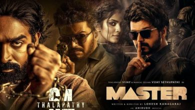 Master Mp3 Song Download