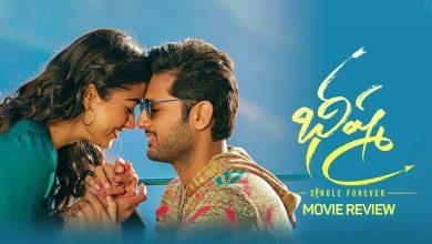 Bheeshma Movie Download In Movierulz