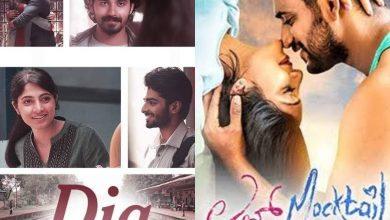 Love Mocktail Movie Download Tamilrockers Isaimini
