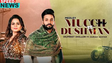 Photo of Muchh Te Dushman Song Download Mp3 Dilpreet Dhillon