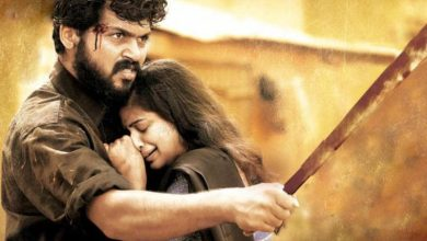 Photo of Paruthiveeran Movie Download in 720p High Definition [HD]