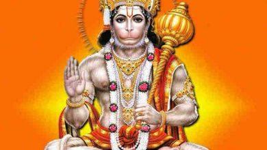 Hanuman Chalisa In Hindi Download Mr Jatt