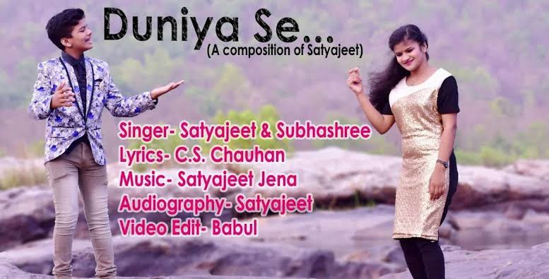 Duniya Se Tujhko Chura Ke Mp3 Song Download