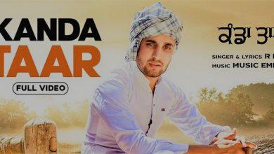 Kanda Taar Song Download Mr Jatt Mp3