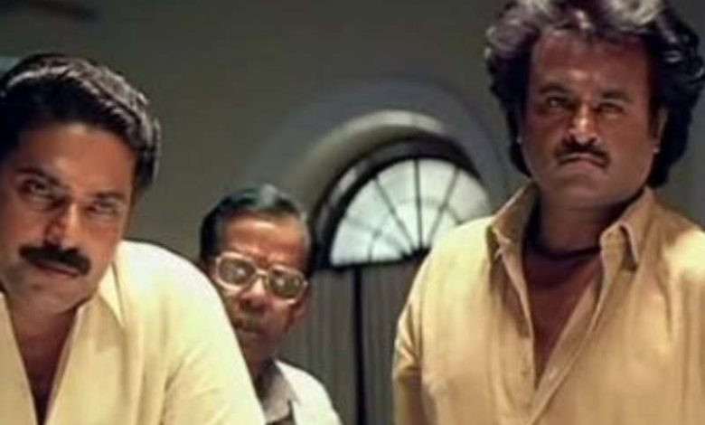 Thalapathi Mp3 Songs Download Masstamilan In High Definition