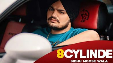 8 Cylinder Song Download Mp3