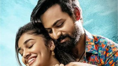 Uppena Movie Mp3 Songs Download