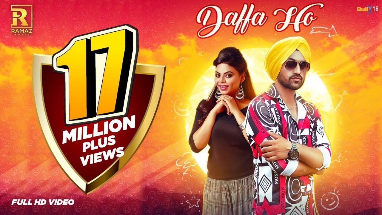 Dafa Ho Song Download Mp3