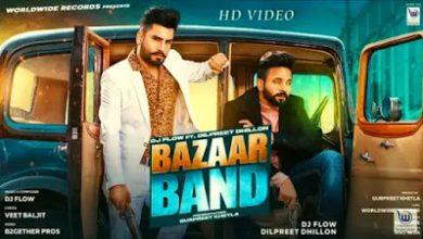 Bazaar Band Song Mp3 Download