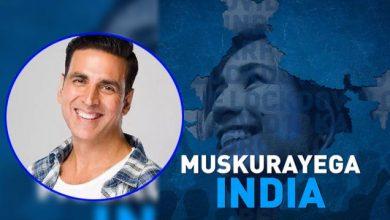 Fir Muskurayega India Mp3 Download