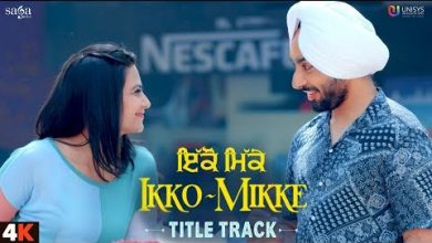Ikko Mikke Satinder Sartaj Mp3 Song Download