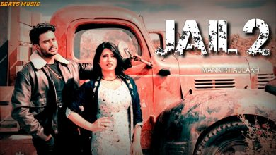 Jail 2 Song Download Djpunjab