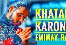 Photo of Karona Emiway Bantai Song Download Mp3 Full Song 2020