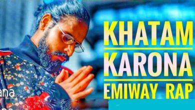 Karona Emiway Bantai Song Download Mp3