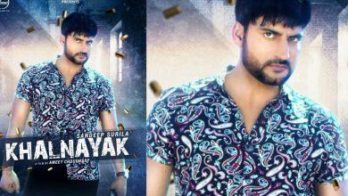 Khalnayak Song Ajay Hooda Mp3 Download