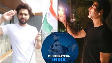 Muskurayega India Song Download Mp4