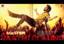 Photo of Vathi Coming Song Mp3 Download Master Movie Full Song