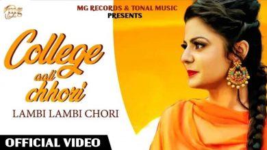 Ya Lambi Lambi Chori Mp3 Song Download