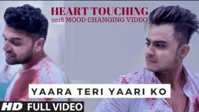 Photo of Yaara Teri Yaari Millind Gaba Mp3 Song Download For Free