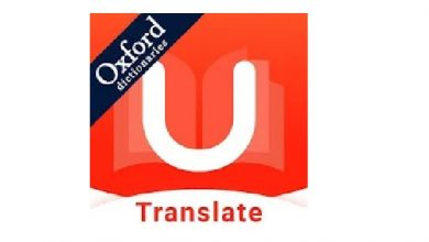 Photo of U Dictionary Apk Download For Android Devices