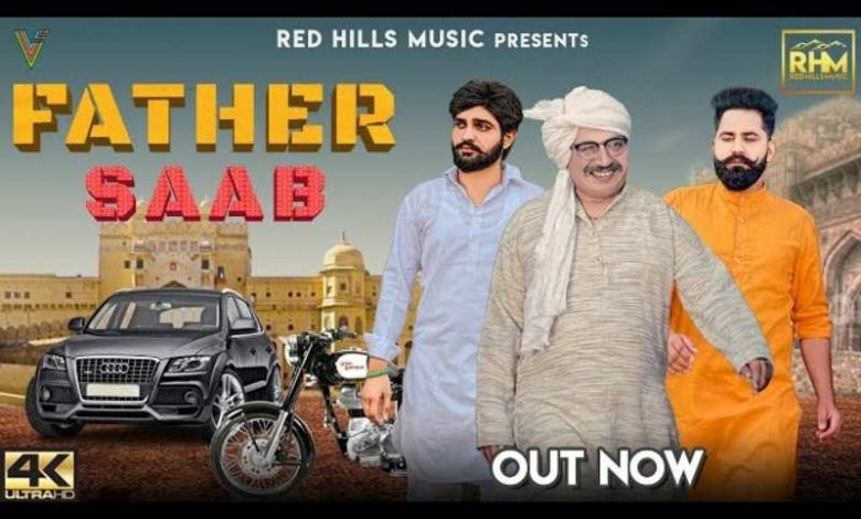 khasa aala chahar mp3 song download