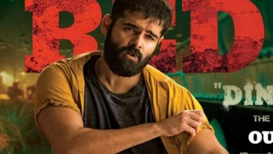 red movie songs download