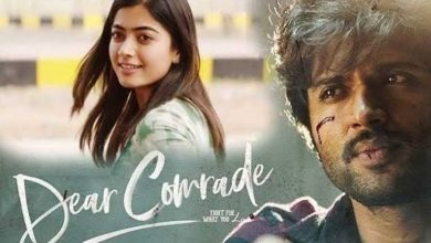 Photo of Dear Comrade Tamil Movie Download in High Definition [HD]